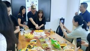 2020.09 Shenzhen Avwoo Factory Employee Birthday Party